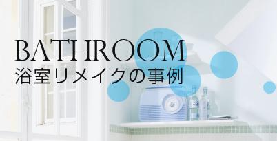 btn_room